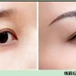 纹眉、绣眉的区别