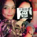 悦Mer_1995155997