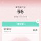本人93年生人。黑龙江哈尔滨人,坐标广东深圳,正畸也是在深圳做的。在我27岁时勇敢的带上了牙套。今天第64天...