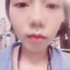 我发现嘴巴变好看了整个人气质都不一样的,昨天还有人问我要微信 ,EMM···成功get到一张初恋脸