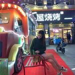 北京赛车走势图