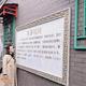 完美打卡北京胡同:在北京这么多年真的没有好好的逛一逛老北京的著名景点北京胡同,今儿个天气不错心情也是...
