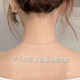体验项目:瘦肩针变美诉求:肩膀肌肉过于发达、斜方肌发达在肩颈部。上半身显得很壮。有点虎背熊腰的感觉。...